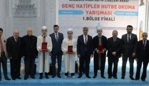 TÜRKİYE FİNALİNDE ÇORUM'A ÖDÜL GELDİ